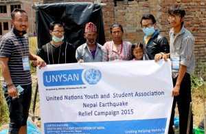 Toilet for Earthquake Victims